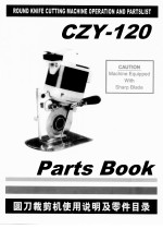 CZY120 Parts & Instructions