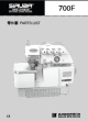 SIRUBA 700 Series Parts Book