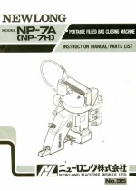 NEWLONG NP-7A Parts Book